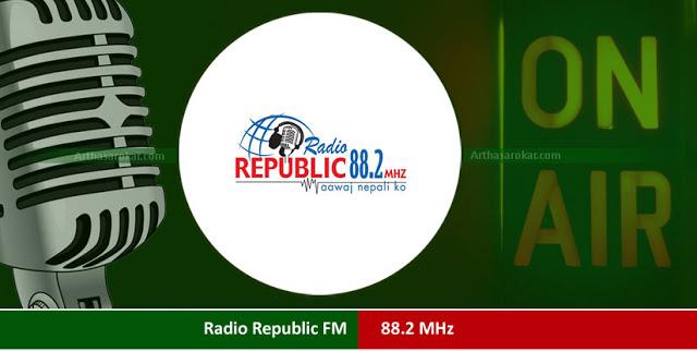 Radio Republic FM 88.2 Mhz