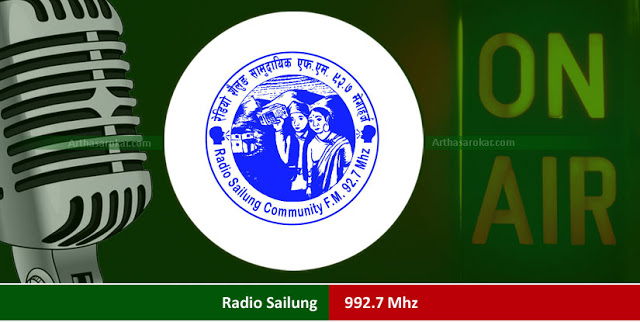 Radio Sailung 92.7 Mhz