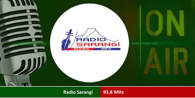 Radio Sarangi 93.8 Mhz