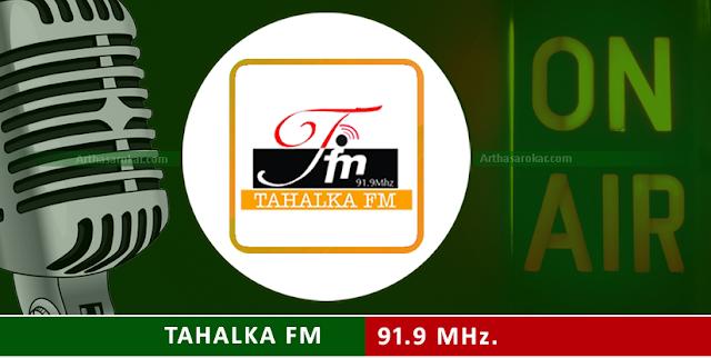 Radio Tahalka FM 91.9 MHz