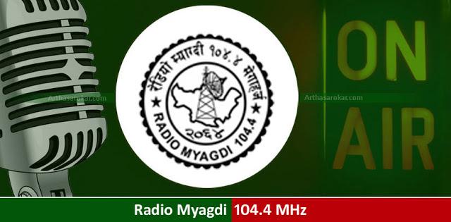 Radio Myagdi 104.4 MHz