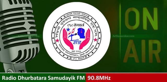 Radio Dhurbatara  FM 89.8 MHz