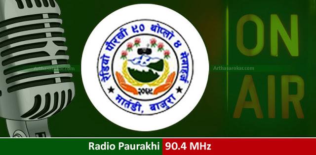Radio Paurakhi 90.4 MHz