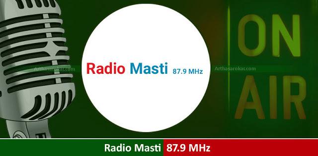 Radio Masti 87.9 MHz