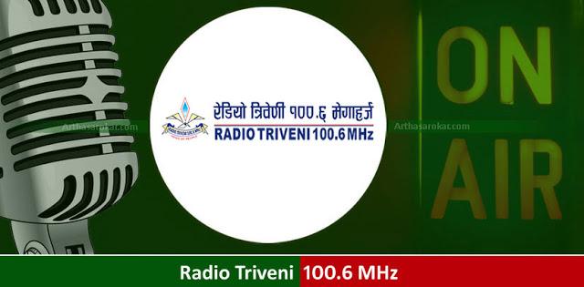 Radio Triveni 100.6 MHz