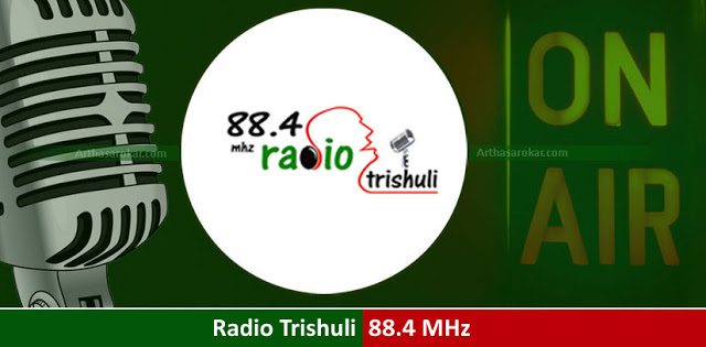 Radio Trisuli 88.4 Mhz