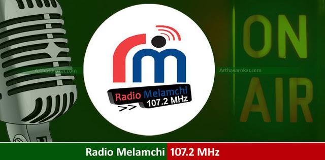 Melamchi Community FM 107.2 MHz