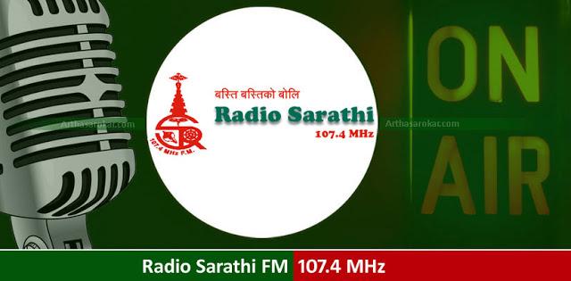 Radio Sarathi FM 107.4 MHz
