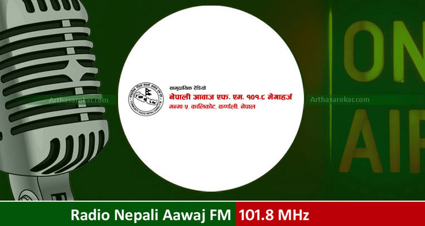 Radio Nepali Aawaj FM 101.8 MHz