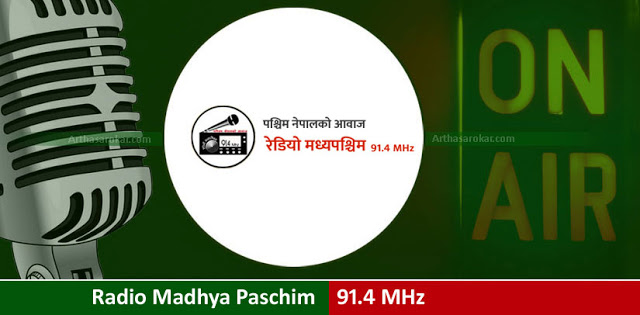 Radio Madhya Paschim 91.4 MHz