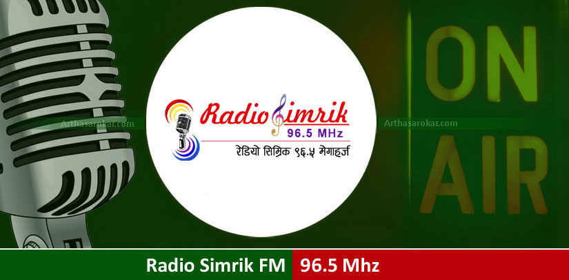 Radio simrik Fm 96.5 Mhz