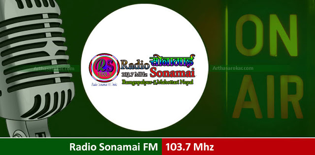 Radio Sonamai 103.7 Mhz
