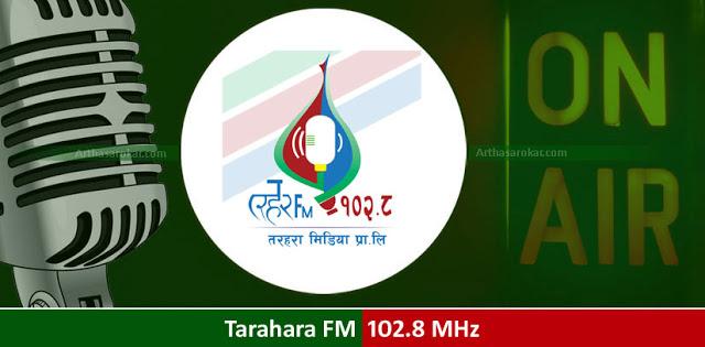 Tarahara FM 102.8 MHz