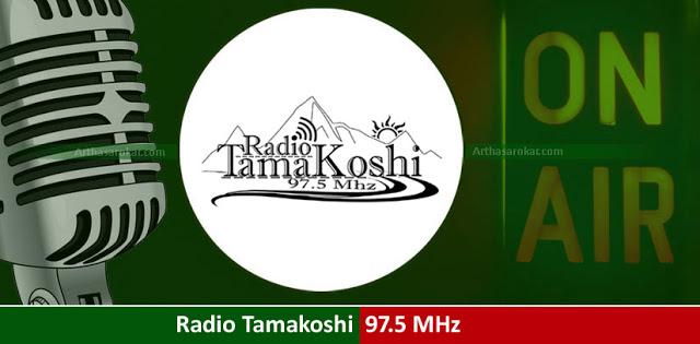 Radio Tamakoshi 97.5MHz