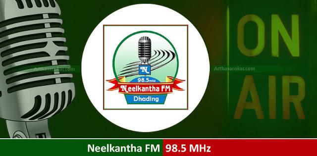 Neelkantha FM 98.5 MHz