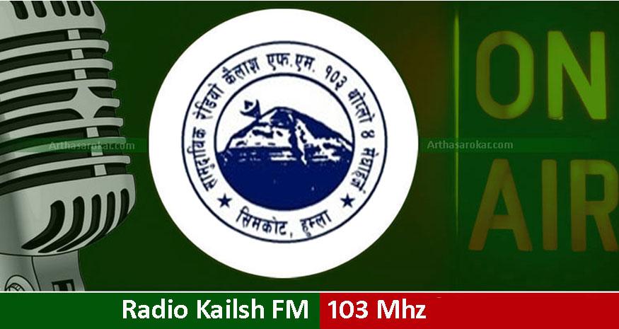 Radio Kailash FM 103.4 Mhz