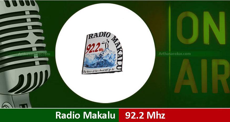 Radio Makalu 92.2 Mhz