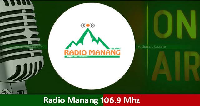 Manang (Artha Sarokar : Saturday 9:00 AM)