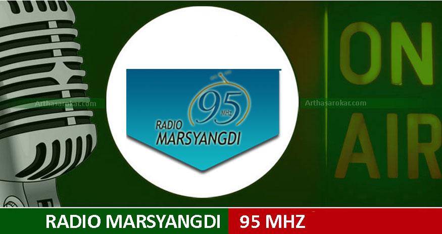Radio Marsyangdi 95 Mhz