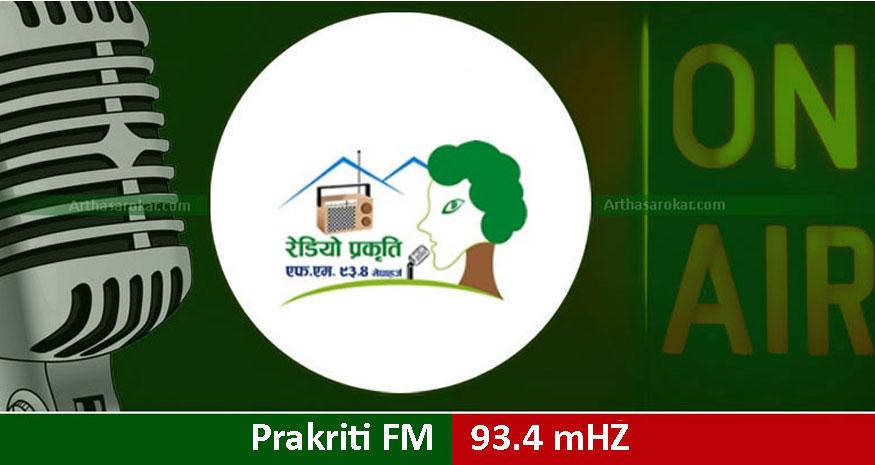 Prakriti FM 93.4 mHZ