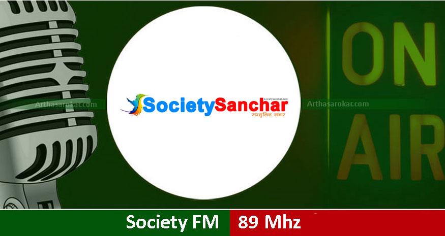 Society FM 89 Mhz