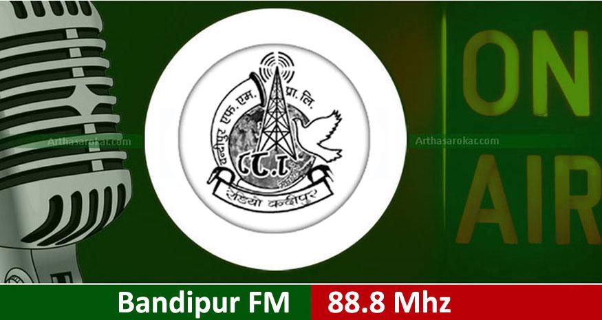 Bandipur FM 88.8 Mhz