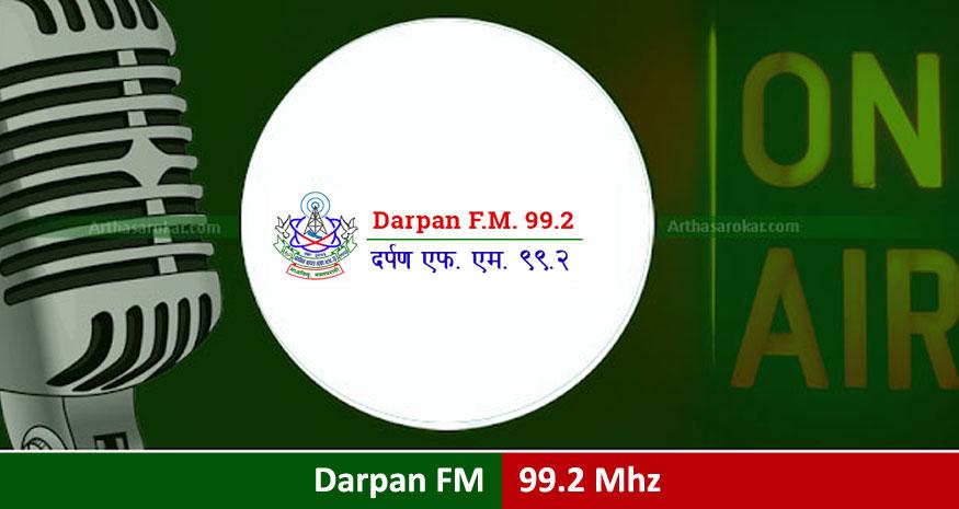 Darpan FM 99.2 Mhz