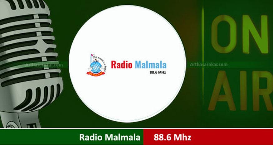 Radio Malmala 88.6 Mhz