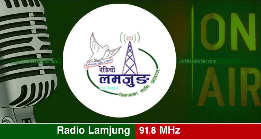 Radio Lamjung 91.8 MHz