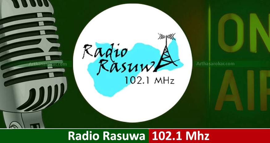 Radio Rasuwa 102.1 Mhz