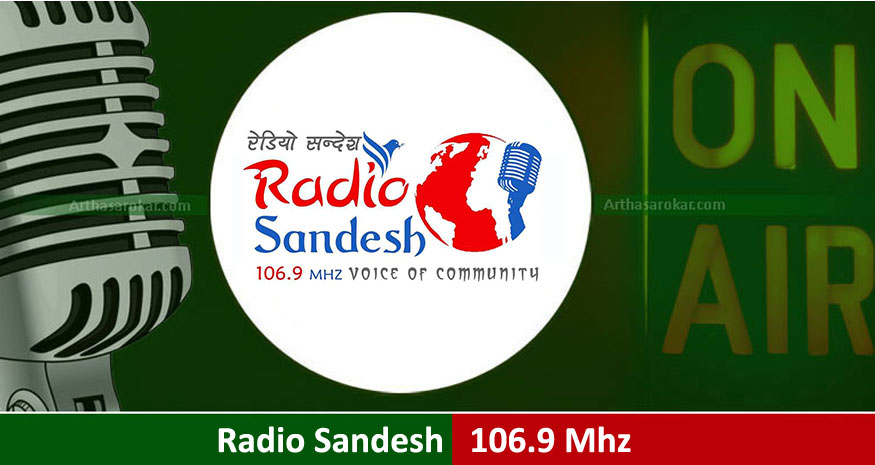 Radio Sandesh 106.9 Mhz