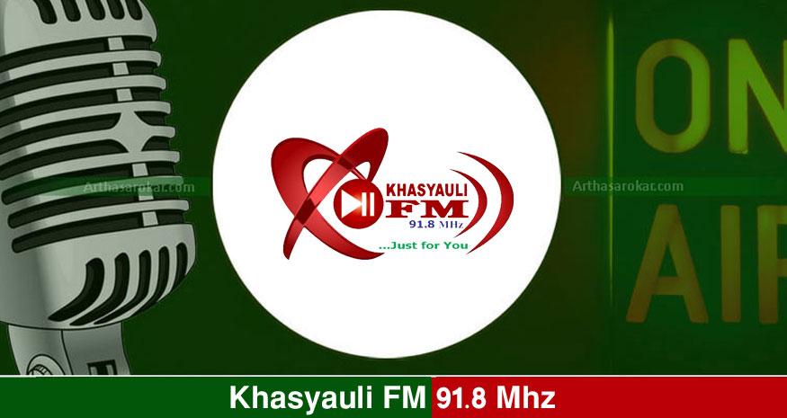 Khasyauli FM 91.8 Mhz