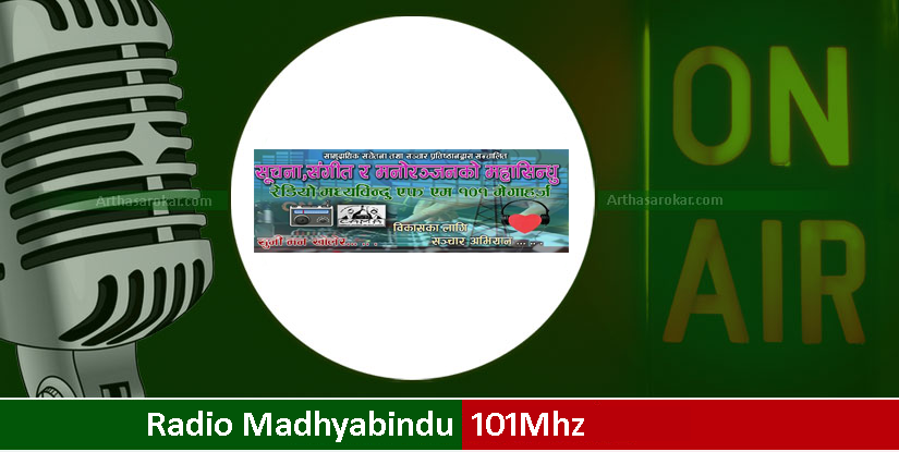 Radio Madhyabindu 101 Mhz