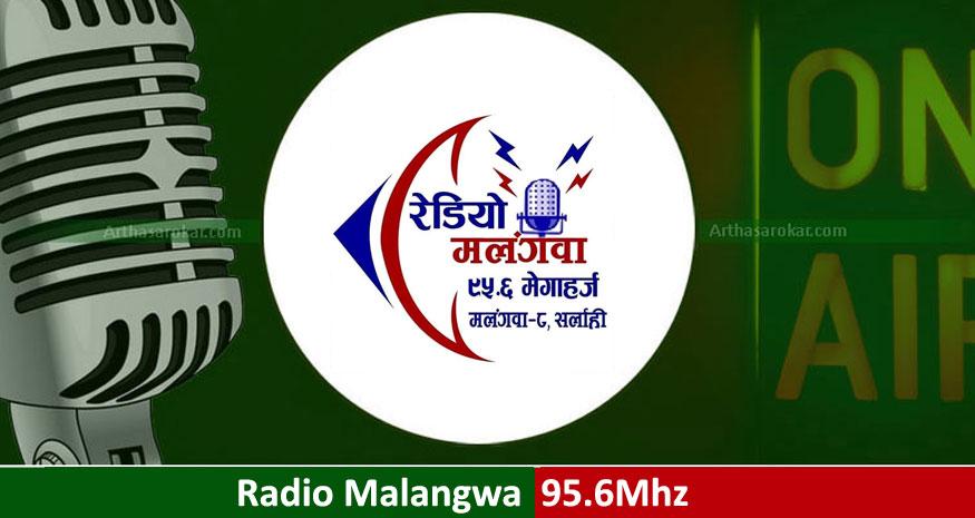 Radio Malangwa 95.6 Mhz