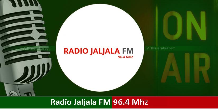 Radio Jaljala FM 96.4 Mhz