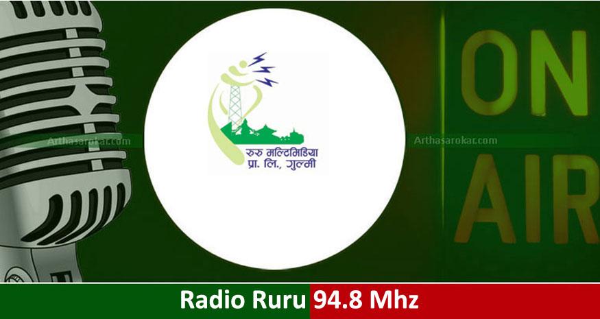Radio Ruru 94.8 Mhz