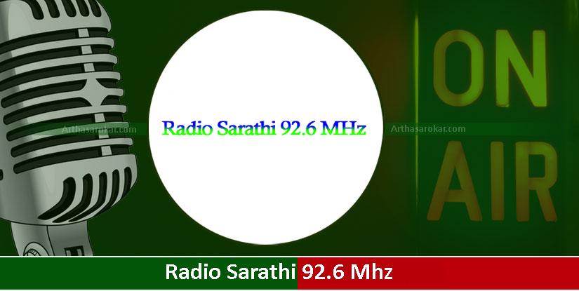 Darchula (Artha Sarokar : Sunday 5:30 PM)