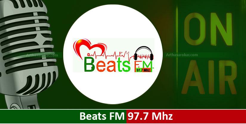 Beats FM 97.7 Mhz
