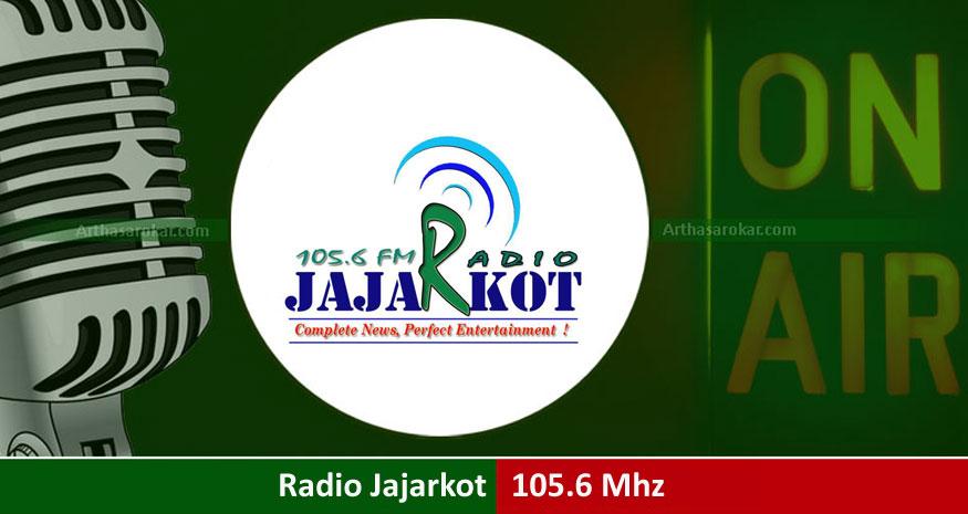 Radio Jajarkot 105.6 Mhz