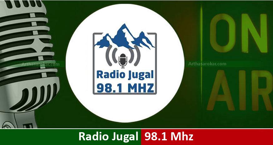 Radio Jugal 98.1 Mhz