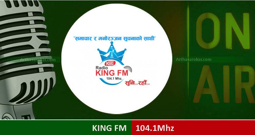 Radio King FM 104.1 Mhz